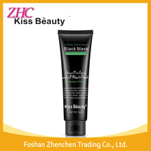 Kiss beauty blackhead removal acne purifying peel-off black mud facial masK