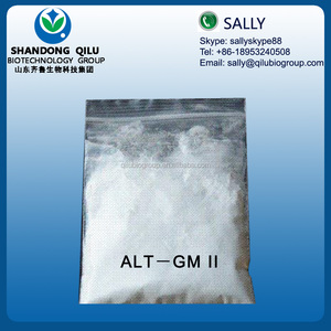 Diazolidinyl Urea, preservatives material for cosmetic, CAS 78491-02-8