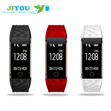JIYOU Pedometer heart rate watch /Portable ECG heart rate recorder/Smart band with heart rate monitor