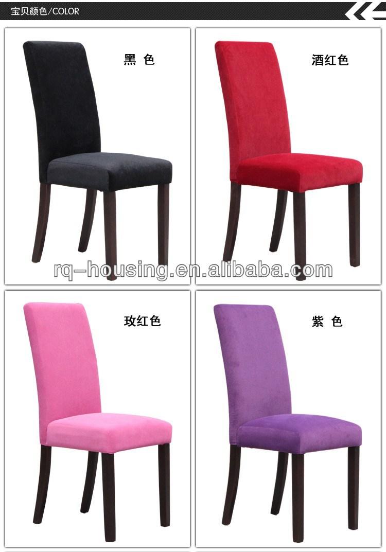 Tela de comedor silla de respaldo alto tapizado silla de comedor de ...
