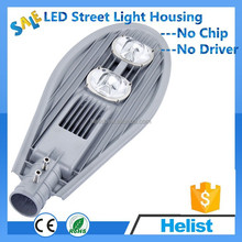 Top Selling COB Chip Ultra-thin Waterproof Outdoor lighting aluminium led street light shield