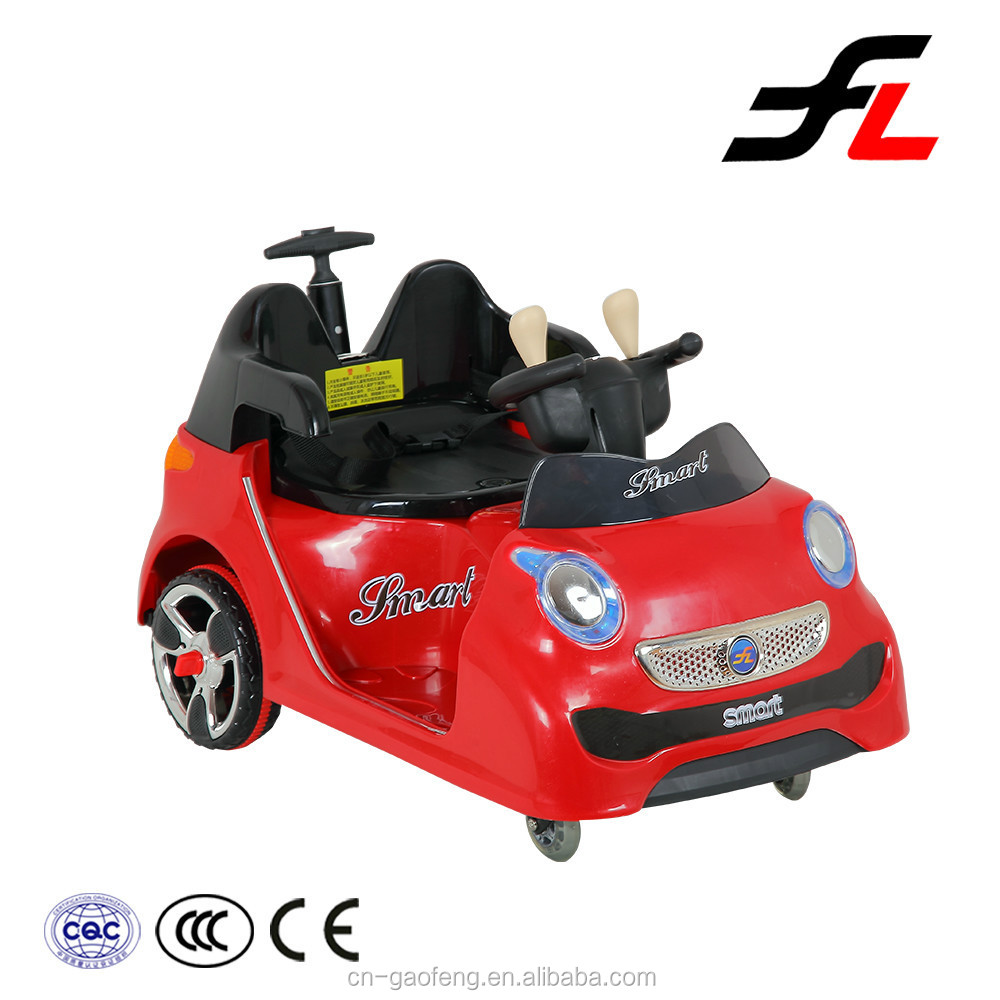 Made in china alibaba manufacturer high quality rc toys