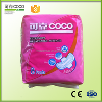 Professional Manufacturers Girls and Women Ultra Comfort Sanitary Pad