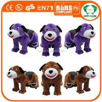 HI kids 12V plush electrical battery operated walking dog toy