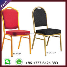 Hot selling price stackable chair banquet stacking with gold metal steel restaurant chair