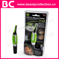 BC-1208 electric men's hair and beard trimmer as seen on tv