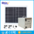 10W Factory Price Mobile Charger Lighting Home Solar Systems