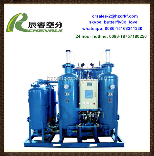 Portable fish pond oxygen generation system