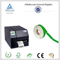 TUV factory audit retail label / receipt / barcode printing scale quality supplier