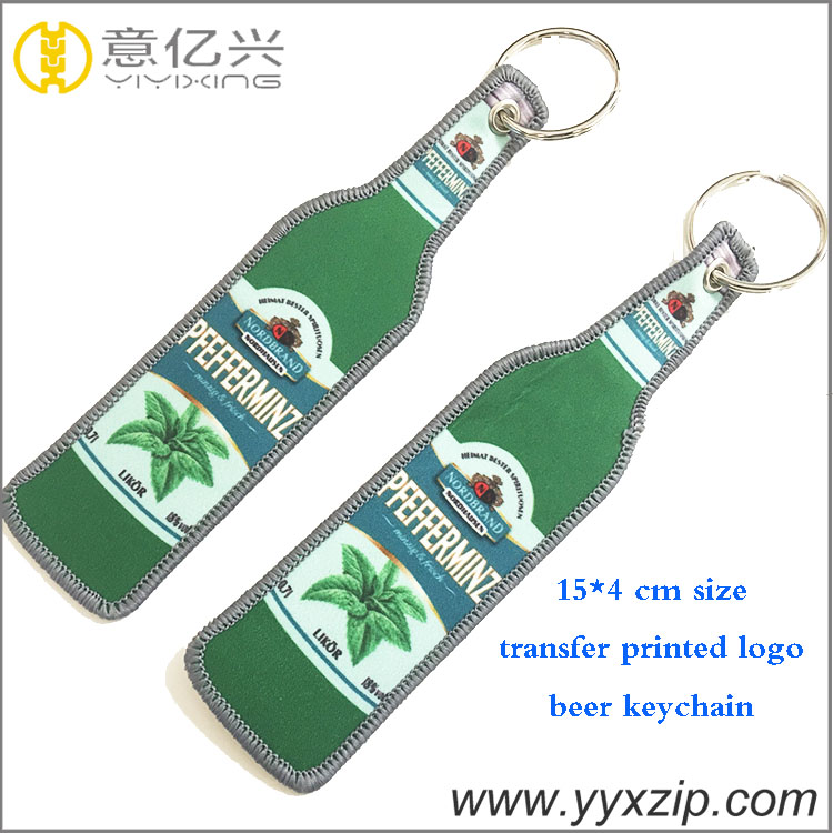 2018 fashion fabric polyester custom pendant keychain for bag decoration