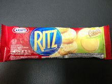 <span class=keywords><strong>Ritz</strong></span> cracker <span class=keywords><strong>galletas</strong></span> de limón 24x118mm