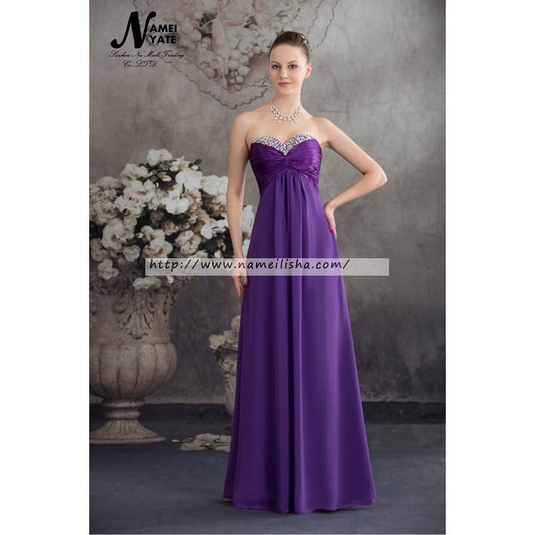 Venta al por mayor vestidos de noche largos uva-Compre online los ...