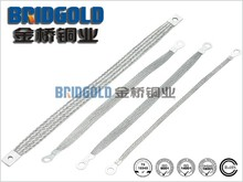 Low price braided flexible connector 304 stainless steel ground strap