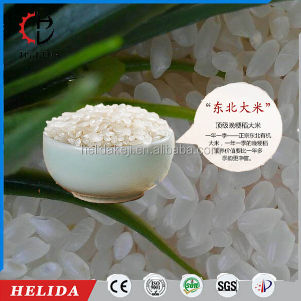 paddy rice awner to clean awn rice mans for rice cleaning machine