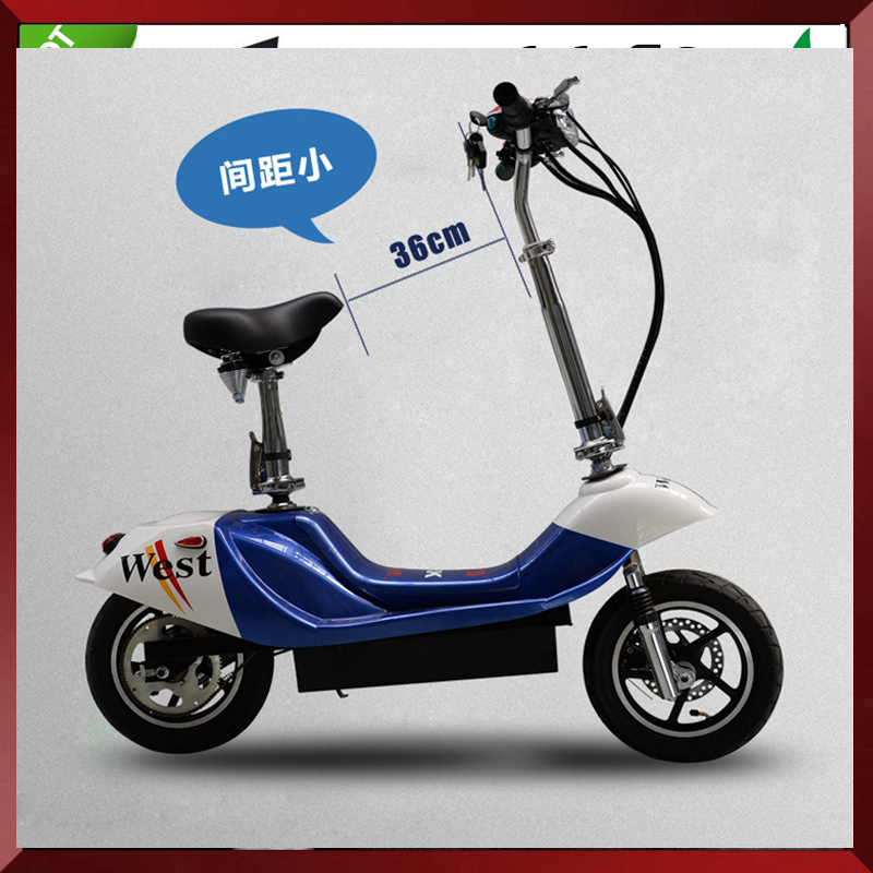 2016 innovative product foldable mini pocket 2 wheel electric scooter factory