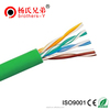 4pairs lan cable UTP CAT5 CCA with 0.50mm conductor lan connection cable
