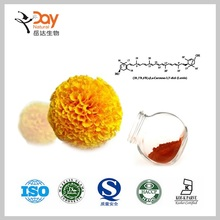 Hot Sale Natural Eye Vitamins Lutein Oleoresin / Marigold Flower Extract