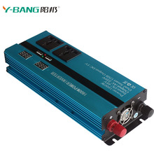 2017 digital auto power inverter dc 12v ac 220v pcb boards