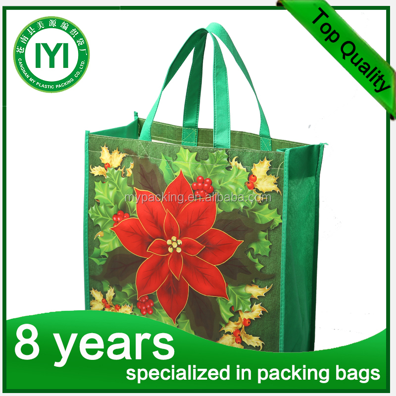 80-120gsm any color customized nonwoven hand bag, supermarket shopping bag, nonwoven fabric shoe bag
