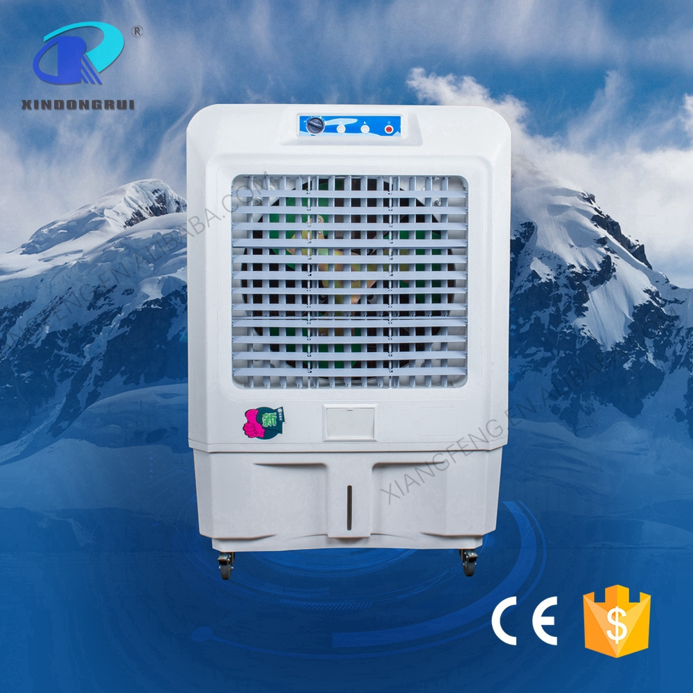 Hot Recommended floor standing moving air conditioner