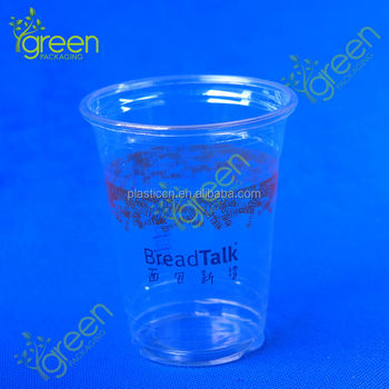 milk shake plastic cup with lid