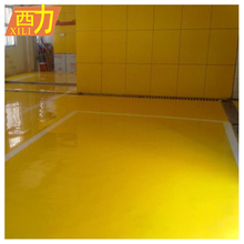 Dust proof anti slip coating