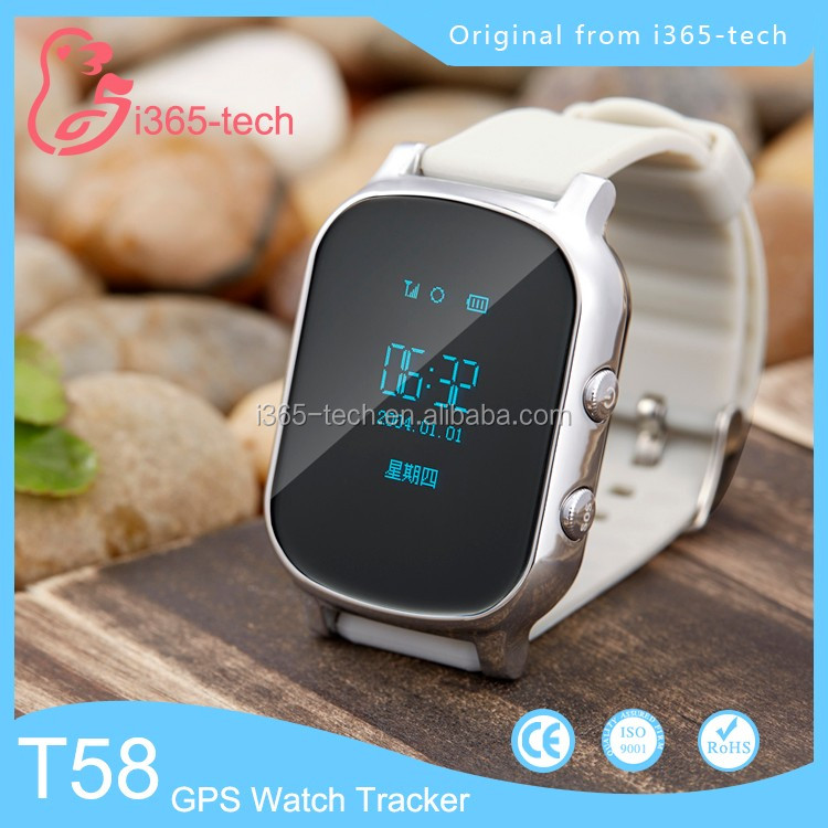 GPS tracker watch phone for senior adult with free APP, GPS+WIFI+LBS positioning, 500mah long stand battery and emergency button