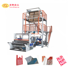 2017 Shanghai Tailian factory direct sale 4 color flexo printing and aba film blowing machine