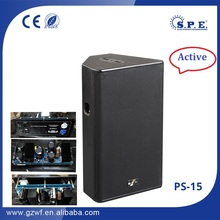 powered wedge monitor ps-15 300w professional active speaker
