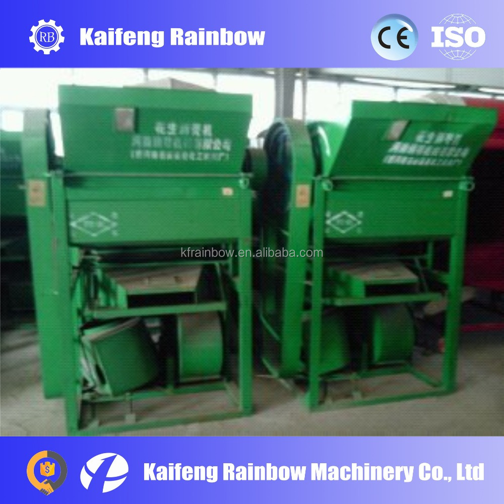 convenient to operate Peanut Shelling Machine/Sheller