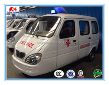 beautiful cheap high quality Excellent carrying capacity 150cc/175cc200cc ambulance 3 wheeler trike for sale