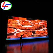 Animation image text p3.91 for today match video star sport cricket live screen from eachin die cast aluminum rental led display