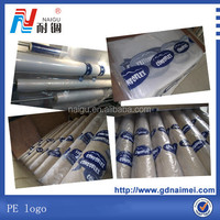 China hdpe ldpe new material plastic pe film for sale