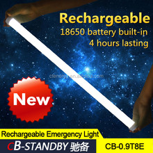 Emergency T8 18W rechargeable led light tube with internal battery backup