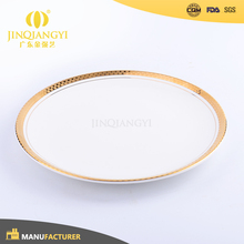Wholesale Top Quality fake gold line porcelain plates with our logo