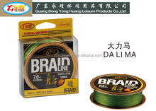 fishing line nylon fishing line yong huang new fishing tackle accessory products Da Li Ma series