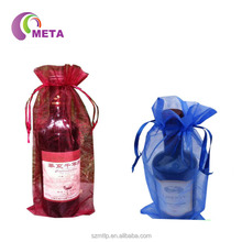 Organza Gift Pouches Bags Customized for Jewelry