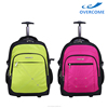 Laptop Trolley Travel Backpack Computer Bags with Wheels Design