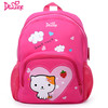 Primary kids school backpack delune brand school bag for sale
