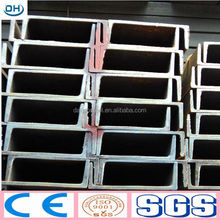Largest selection of channel steel