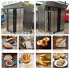 Energy-Saving Type Bread Cookie Electric Convection Oven Industrial convection ovens