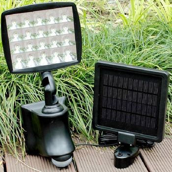 Singapore, Battery powered Solar Wall Light with Infrare Sensor, compact eterior wall Luminaire powered by solar energy