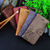 High quality case For iPhone 5 5S Leather wallet case with card stand housing