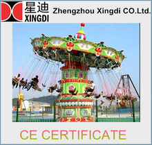 Directly Amusement Manufacturer Outdoor Park Rides swing Flying Chair,flying tower