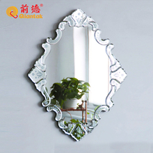 Decorative Acrylic Mirror Wall Panel