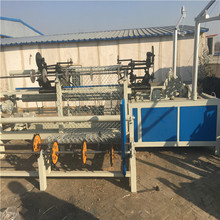 Automatic chain link fence weaving machine