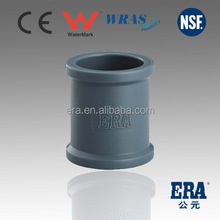 Best Price ERA PVC pipe coupling joints