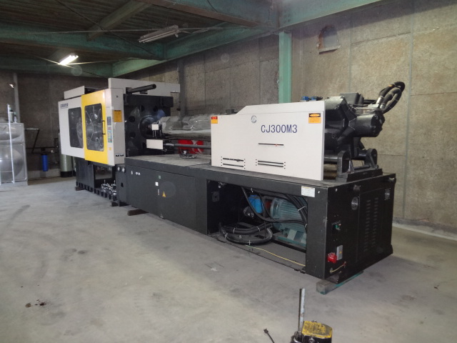 USED INJECTION MOLDING MACHINE ( HORIZONTAL )