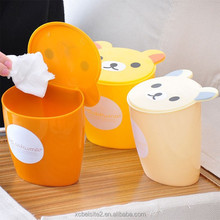 fashion creative household easy small cute trash can
