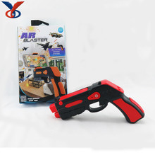 2018 New Design Portable AR-Gun Newest style 3D VR Games Plastic Material Toy AR Game Gun for Android iOS